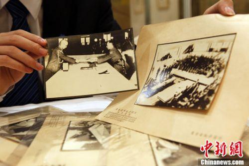 7张珍贵日军南京签降照片现身北京拍卖场