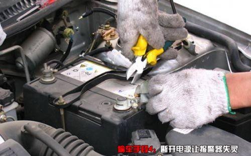 汽车加装副电瓶线路图