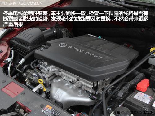 冬季车辆养护 关注车辆电路和灯光系统