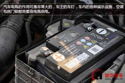如果车辆的发电机回充电正常,电器没有漏电搭铁的情况基本可以上是