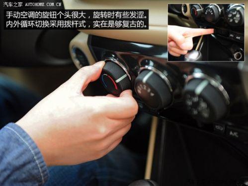 丰田威驰1.5l自动挡评测