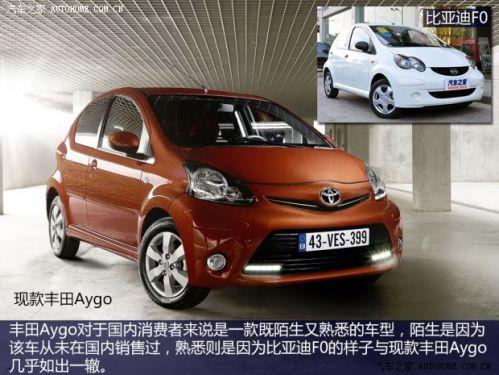 aygo是丰田2005年推出的一款微型车,该车专为欧洲市场打造,它的名字源