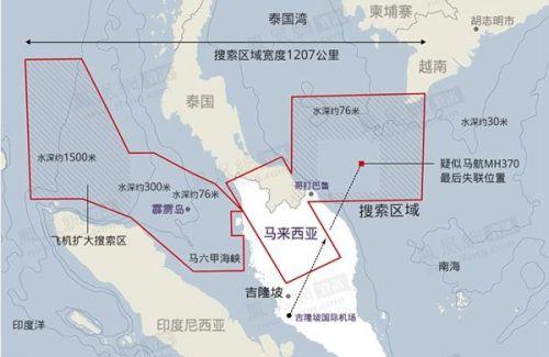 美媒:马航飞机失联后曾尝试连接卫星