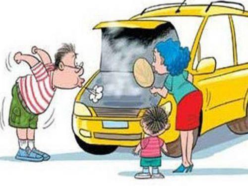 汽车发动机和空调系统散热不良检修方法