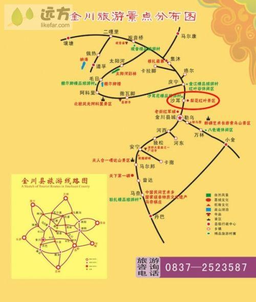 金川县旅游线路图
