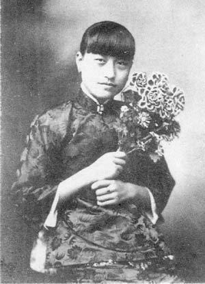 盘点嫁入蒋介石家族的历代媳妇 个个是美女