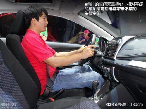 广汽丰田2014款yaris l
