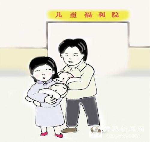 两个小朋友挥手再见简笔画-爱心 奶妈 细心呵护 龙凤胎宝宝平安归家