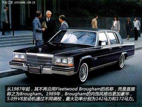 上世纪80年代末至90年代初是丰田皇冠和日产公爵等诸多日系轿车在
