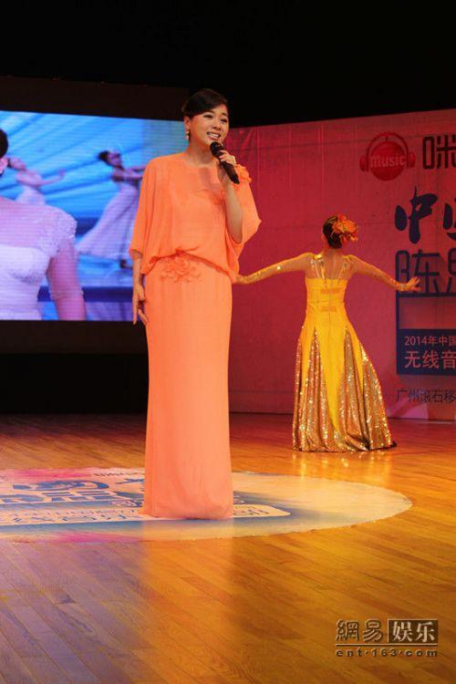 陈思思赴南京开歌友会 金陵唱响《中国梦》