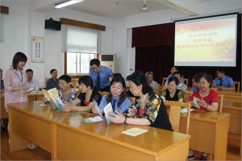 常熟市检察院与琴枫社区开展服务群众工作交流座谈会
