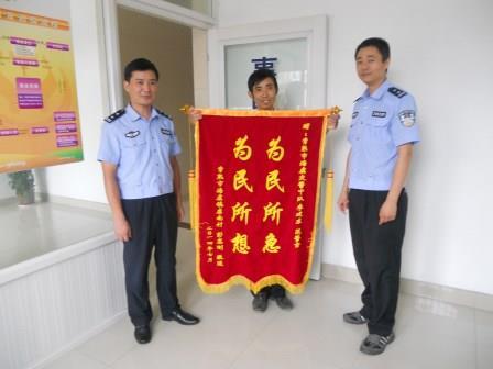 村民送锦旗