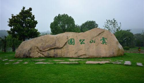 常熟虞山公园