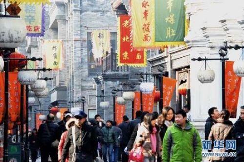 京那些最特色的小吃街