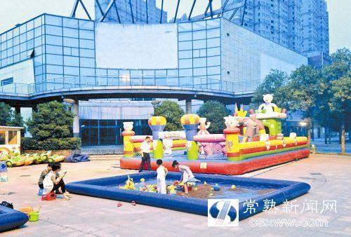 室外儿童游乐场 安全吗?