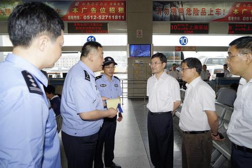 市领导惠建林、杨崇华、范建国至市公安局指导青奥安保工作