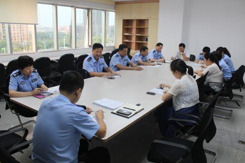市公安局多个单位开展组织生活会部署会和党员大会
