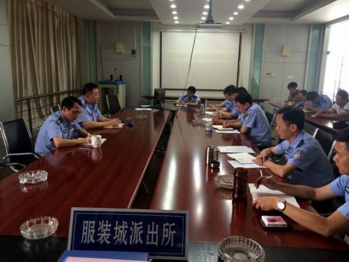 市公安局长吴军至服装城所参加专题组织生活会