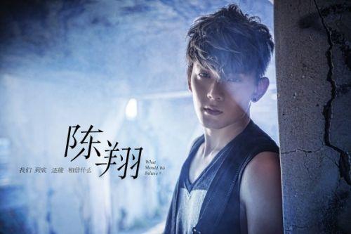 陈翔新歌中歌榜夺冠 演唱会宣传片湖南卫视热播高清图片