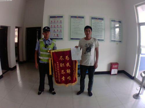 市公安局巡防大队卡口三中队东张卡口收到锦旗一面及感谢信一封