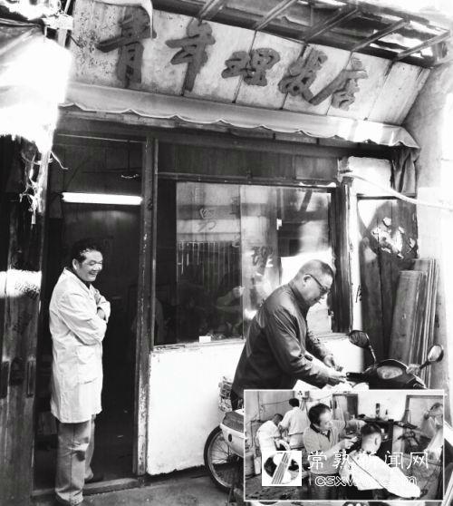 日本理发店门头设计 小店