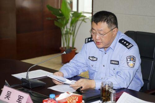 市公安局党委召开会议重点学习习近平总书记讲话精神2