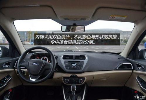 长安福特 福睿斯 2015款 1.5l 自动舒适型