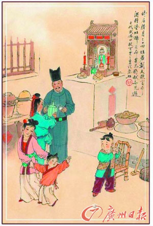 王弘力绘《宋代祭灶习俗图》