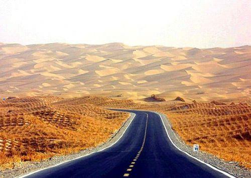 塔里木盆地总面积337600平方公里的面积