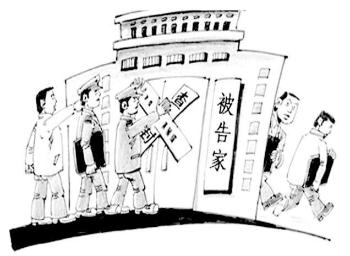 新疆福利彩票