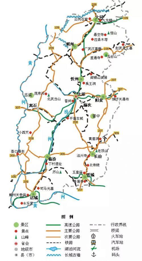 8.云南旅游地图