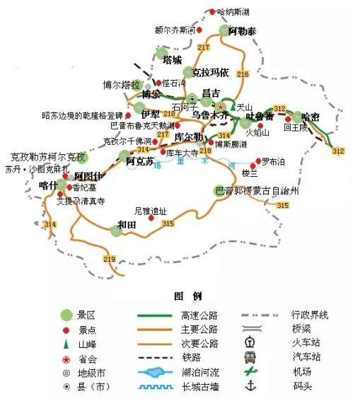 6.海南旅游地图
