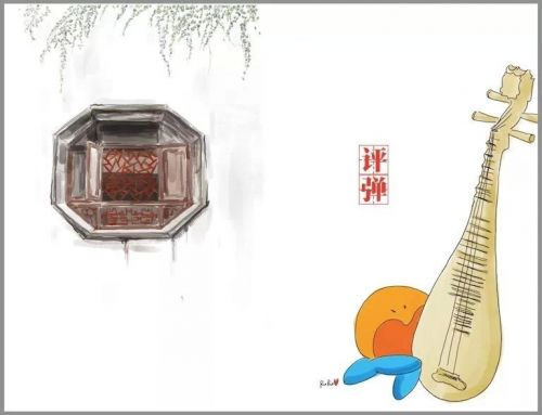 插画/贾茹 拙政园 原标题