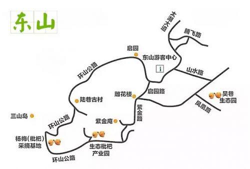 湖滨路到底→穿过东山镇区→东山环岛路→公交629路南宝