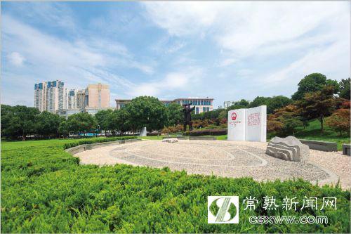 以雕塑艺术诠释法治 法治雕塑公园建成