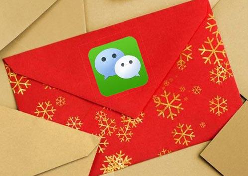 苏州一幼儿园老师微信高调索要礼物