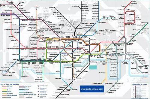 花样出行 全球十大旅游城市地铁_海外游_旅游_常熟