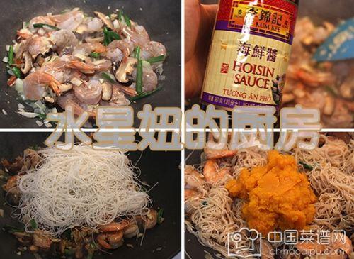 鲜虾金瓜米粉