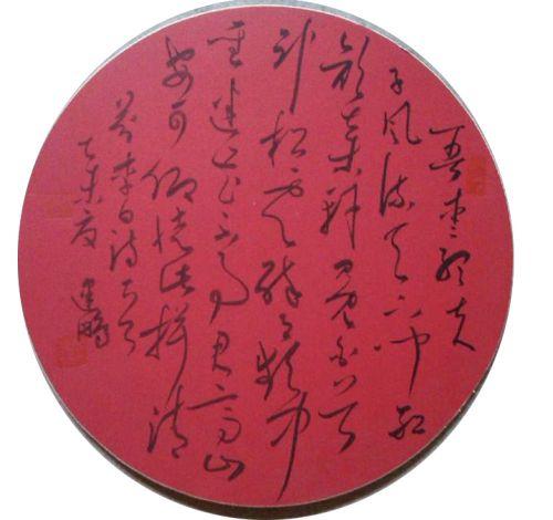 yuanp