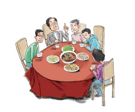 动漫 卡通 漫画 设计 矢量 矢量图 素材 头像 450_375