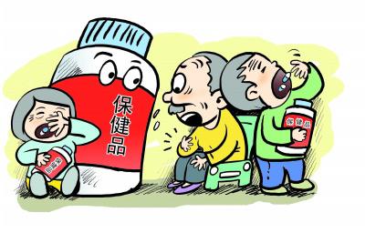扬州85岁老爷爷乳房悄悄长大