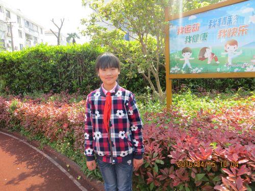杨梦雨照片
