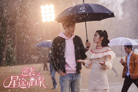 """《逆袭之星途璀璨》持续 """"橙琛CP""""引网友站队"""