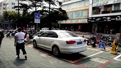残疾人专用停车位被占用