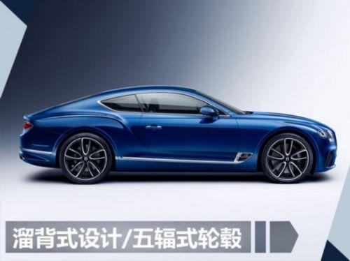 宾利全新一代欧陆GT官图曝光 搭载W12发动机-图3