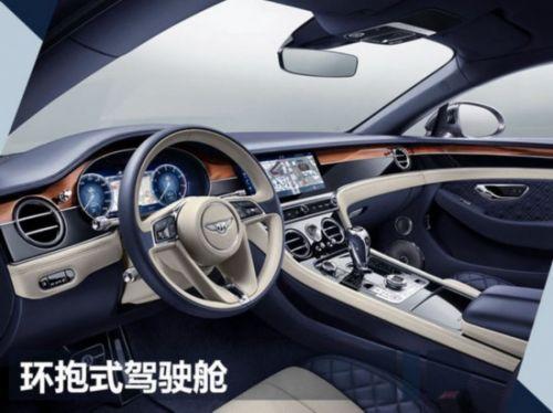 宾利全新一代欧陆GT官图曝光 搭载W12发动机-图5