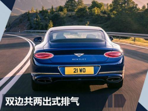 宾利全新一代欧陆GT官图曝光 搭载W12发动机-图4