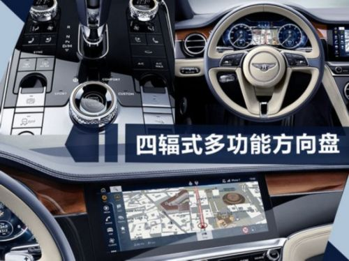 宾利全新一代欧陆GT官图曝光 搭载W12发动机-图6
