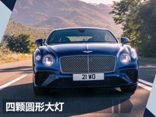 宾利全新一代欧陆GT官图曝光 搭载W12发动机-图2