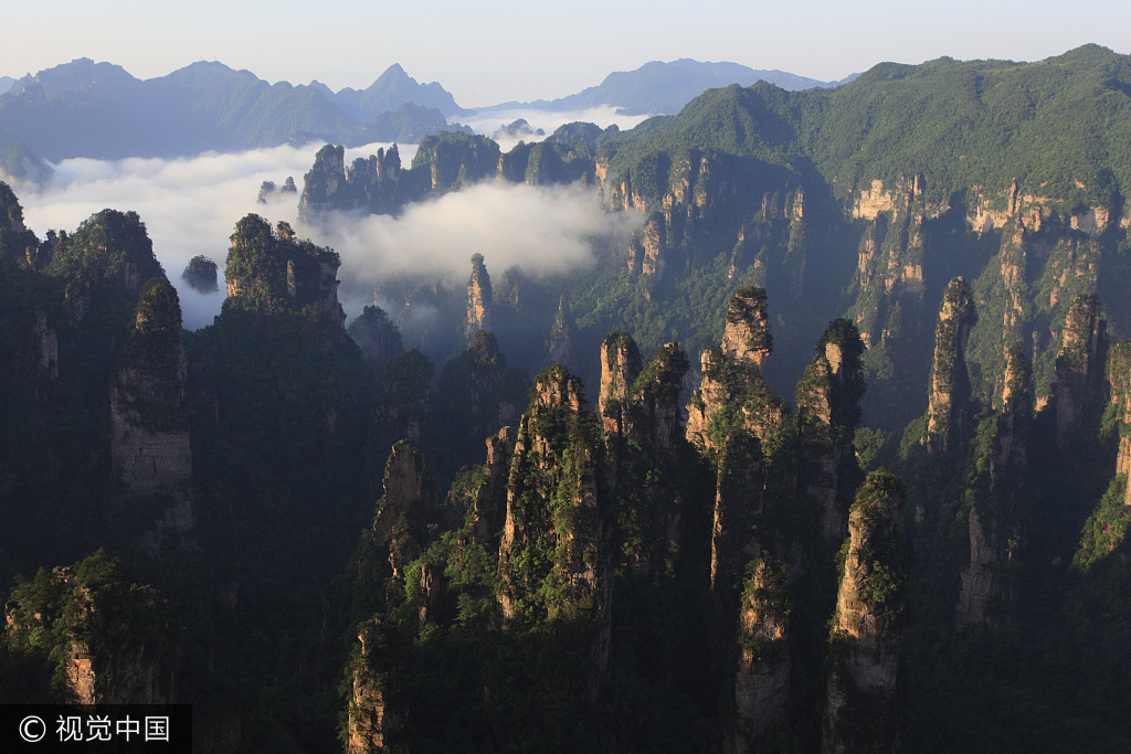 张家界武陵源核心景区 面向片区4省71县居民优惠